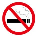私はどうやってタバコをやめることができたのか?