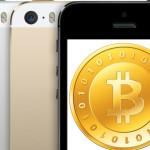 ビットコインに挑戦(その1:財布を作ろう)