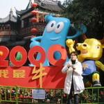 上海に行ってきました