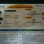 TOEICの結果(2011.5.29受験分)