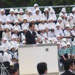 平和記念式典に参加しました