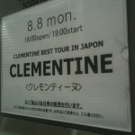クレモンティーヌ in Hiroshima