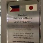 ニノイ・アキノ国際空港(マニラ)をブラタツヤ