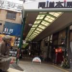 尾道の商店街をブラタツヤ