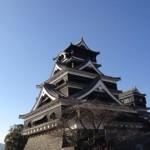 熊本市内をブラタツヤ(その1:観光編)