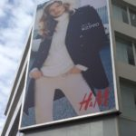 H&Mが広島にオープンしました