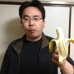 バナナを食べて人種差別反対! オレたち、みんなモンキーだ!