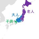【こどもの日記念】少子高齢化といってもいまいちピンと来ないので、日本の世代別の将来の人口を可視化してみました。