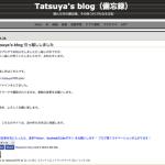 さようなら Tatsuya's blog