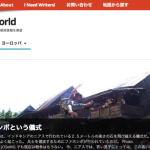 外国人が日本語で情報発信するブログメディア「Flat-World」を立ち上げました