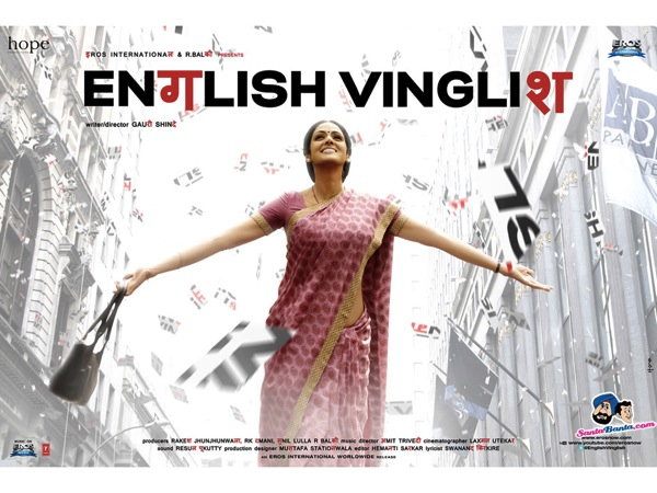 English vinglish 0a