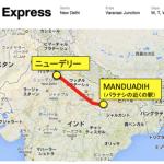 【44歳中年サラリーマン、初めてのインドひとり旅】2日目夜~3日目朝:バラナシへの深夜特急に乗って