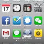 海外旅行中に便利だったアプリ