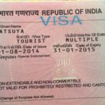 【44歳中年サラリーマン、初めてのインドひとり旅】ビザ取得の巻