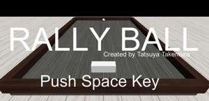 RALLY BALL