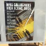 ノエル・ギャラガーのライブ行ってきました(4月9日広島公演)