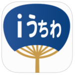 オリジナルiPhoneアプリ第6弾「iうちわ」リリースしました!