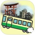 iPhoneアプリ「路面電車でレッツらゴー(広島編)」にスコアランキング機能を付けました。