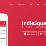 アプリで簡単、オリジナル暗号通貨の作り方