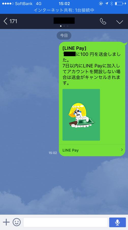 IMG 1408