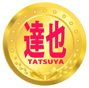 Tatsuya coin