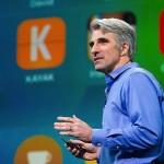 アップルの開発者向けイベントWWDCの案内がキター!