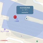 ポケモンGOに飽きたら、仮想通貨GO !  ~ ビットコインARアプリ「TAKARA」で他人が作ったトークンをゲットしたぜ!