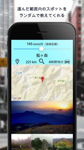 Screen696x696  2