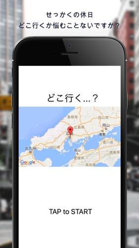 Screen696x696