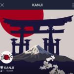 漢字を教えてくれるLINEのチャットボット「KANJI」を作りました。