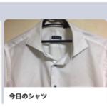 LINEボット「ずぼらコーデ(リーマン編)」