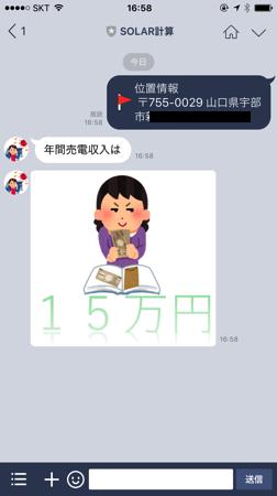 IMG 4088 3