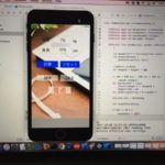 【初心者用ハンズオン】 iPhoneアプリを作ろう! (その2:BMI計算アプリを作ろう)