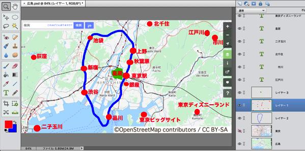 東京非表示