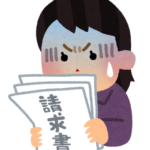 携帯電話の利用料金 高額請求にビビる 〜1ヶ月の携帯電話利用料金が380万円!!