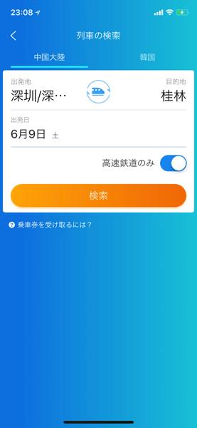 IMG 3095
