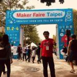 「Maker Faire 台北」に出展しました(その1:前日まで)