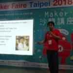 「Maker Faire 台北」に出展しました(その3:純ドメな48歳オッサンが英語でプレゼン)