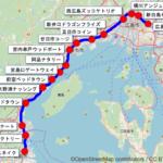 JR山陽本線 広島・岩国間の駅名を「高輪ゲートウェイ」のようにカッコよくしてみた