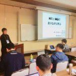 「オープンセミナー広島2019」で登壇しました。
