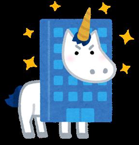 Business unicorn company