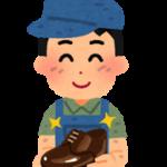 (戯言)アクセラレーターと靴磨きの少年