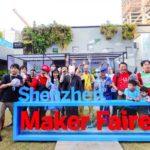 「Maker Faire 深圳」 に出展しました