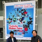 「Tsukuba Mini Maker Faire 2020」に出展しました