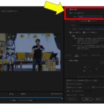 【Adobe Premiere Pro】mp4ファイルに書き出しする方法