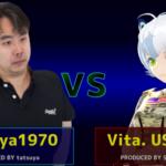 VRMファイルのアバターで格ゲーができる神ゲーム「VRAST!」に自分のリアルアバターで参戦!