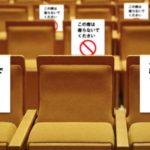 Tatsuyaの2020年劇場映画ベスト3