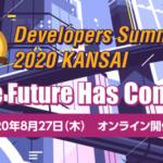 非エンジニアの私がエンジニアの祭典Developers Summit KANSAI(通称デブサミ関西)のLT枠に登壇しました