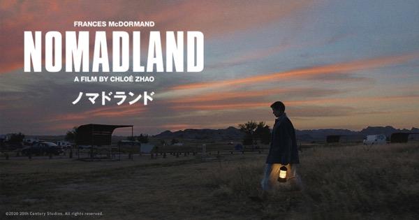 Ogp nomadland 01