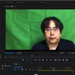 【備忘録】  Adobe Premire クロマキー合成の方法